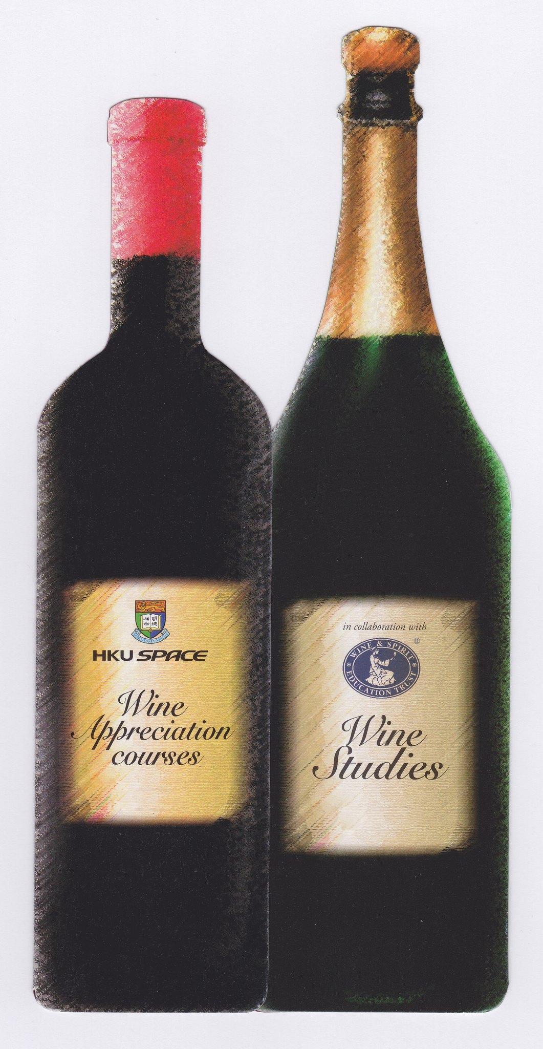 香港大學專業進修學院餐酒進階課程 HKU SPACE Wine Studies I