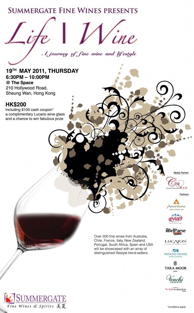Summergate 生活品味葡萄酒展 Wine & Lifestyle Wine Fair