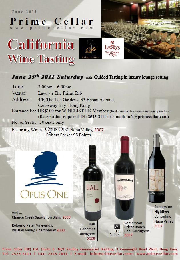 Prime Cellar 加州品酒會 California Guided Tasting X Opus One
