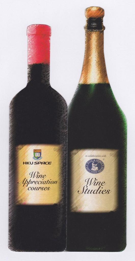 香港大學專業進修學院餐酒深造課程 HKU SPACE Wine Studies II