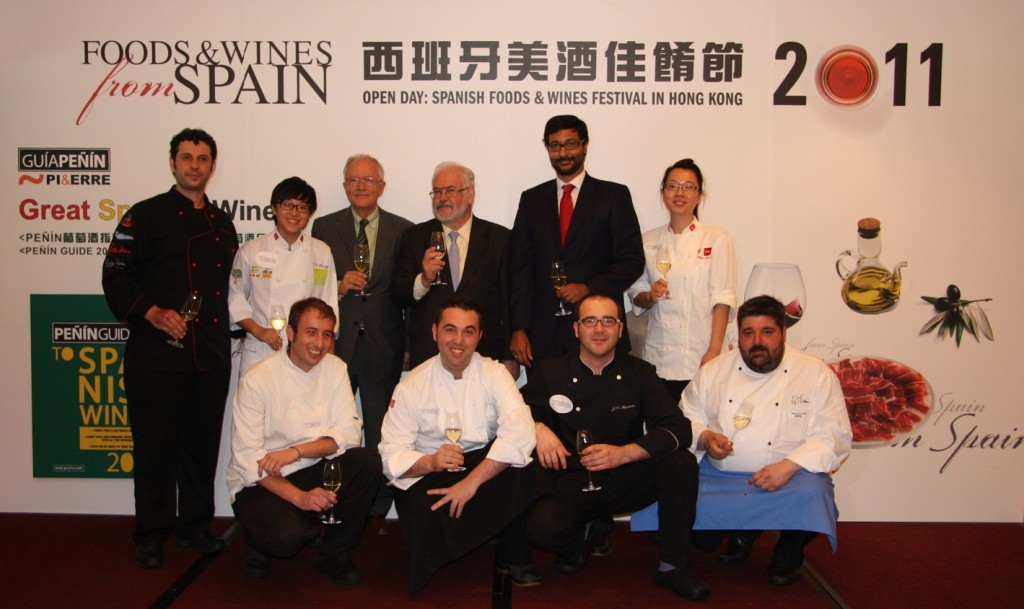 西班牙美酒佳餚節 Spanish Foods & Wines Festival in Hong Kong 2011
