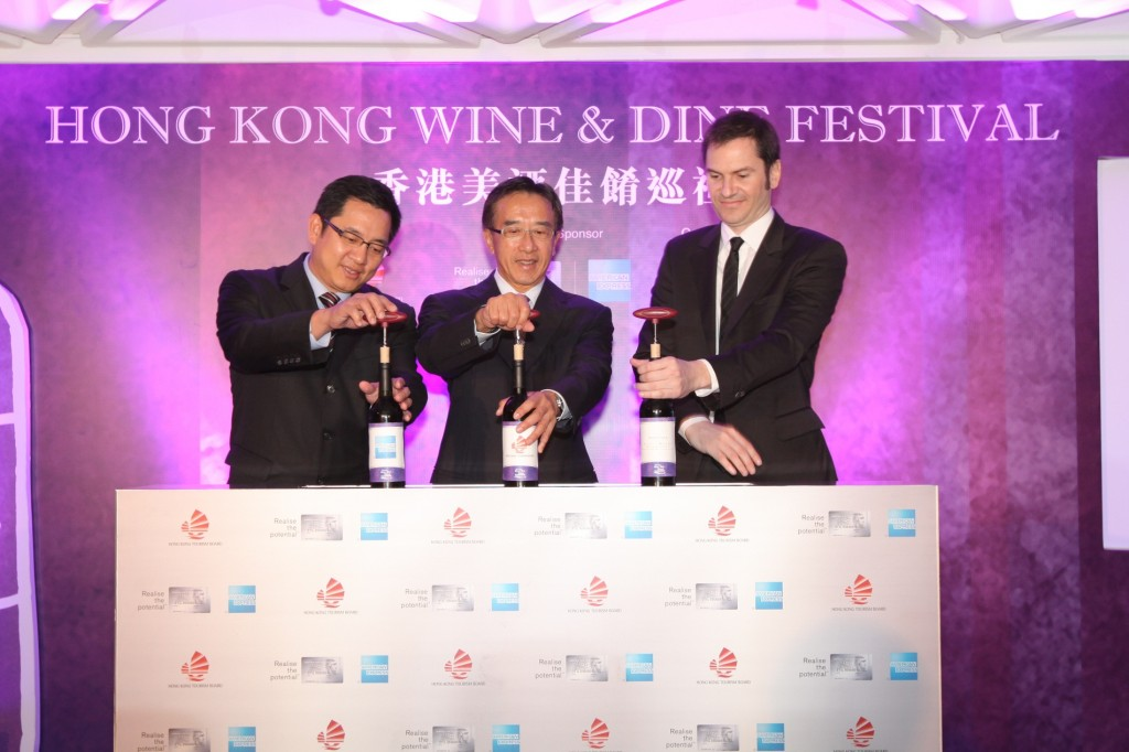 香港美酒佳餚巡禮 Hong Kong Wine and Dine Festival 2011