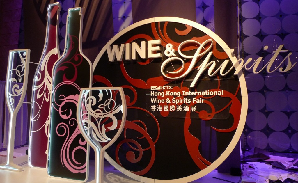 香港國際美酒展公眾開放日 Hong Kong International Wine & Spirits Fair Public Day