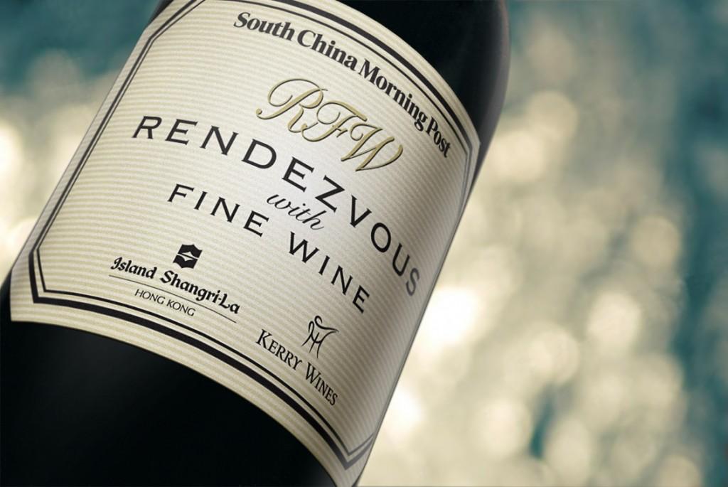 """""""Rendezvous with Fine Wine"""" 尊貴品酒會"""