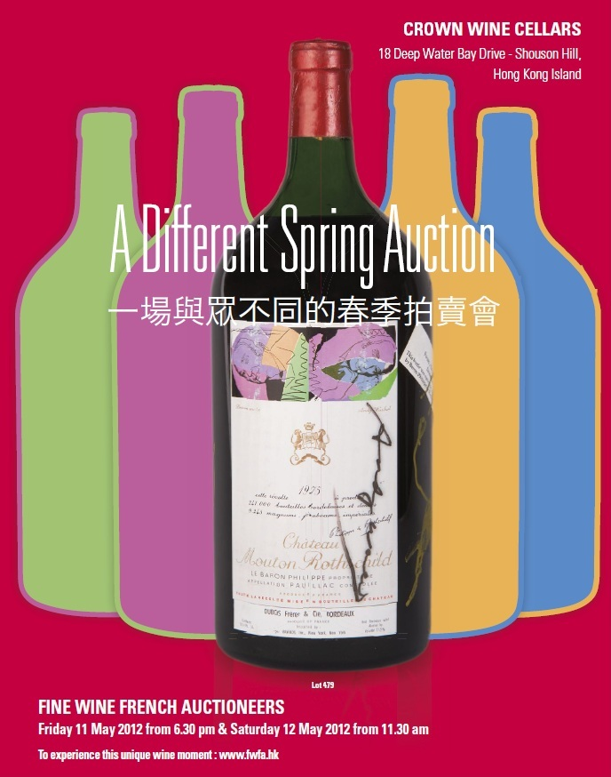 FWFA 不一樣的春季拍賣會 A Different Spring Auction