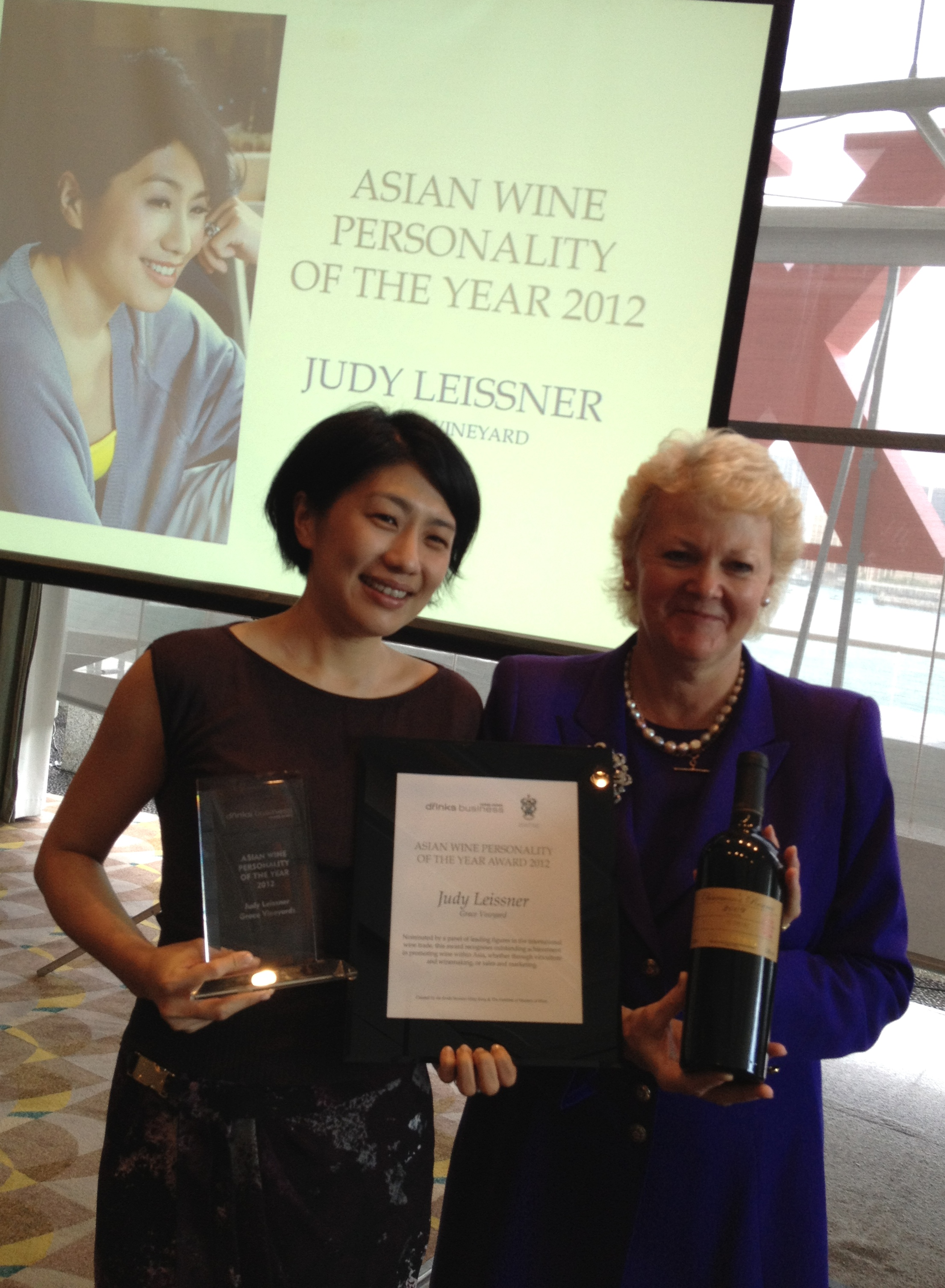 2012亞洲葡萄酒年度人物大獎 Asian Wine Personality of the Year
