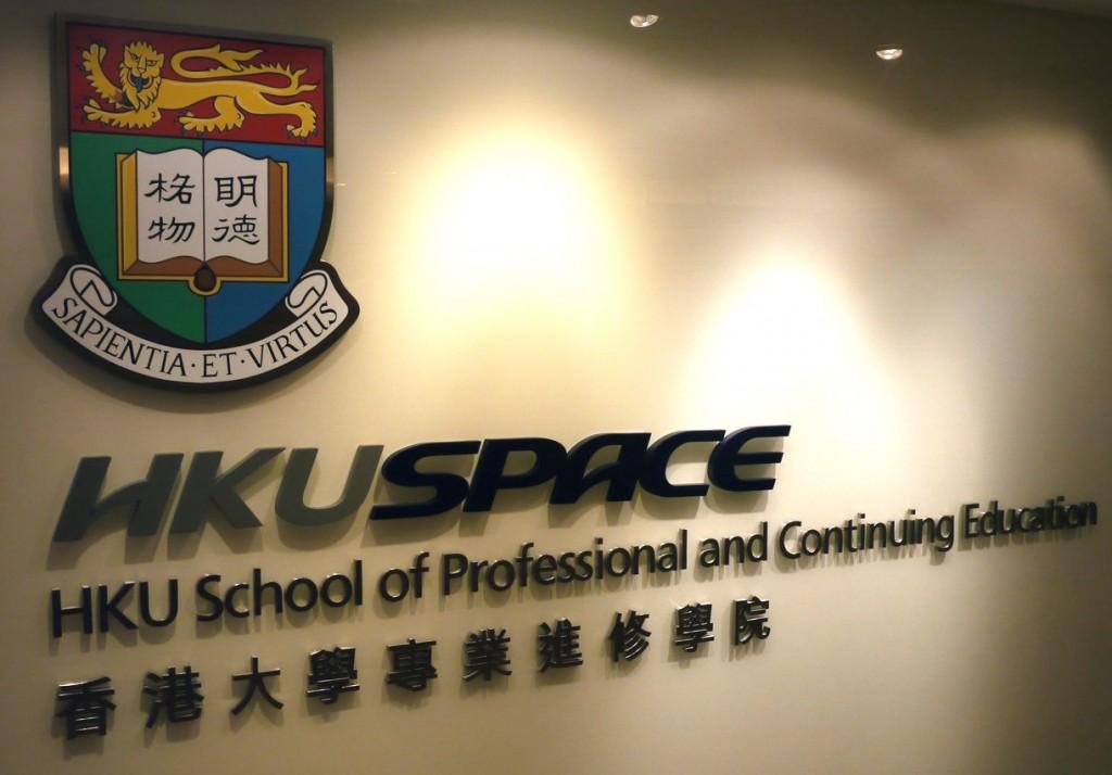 香港大學專業進修學院夏季WSET葡萄酒課程 HKU SPACE Summer WSET Wine Courses