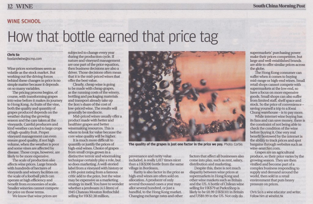WINELIST.HK @ 南華早報 South China Morning Post (19-7-2012 Food&Wine Wine School)