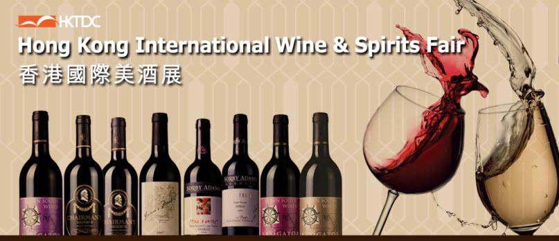 2013 香港國際美酒展公眾開放日 Hong Kong International Wine & Spirits Fair Public Day