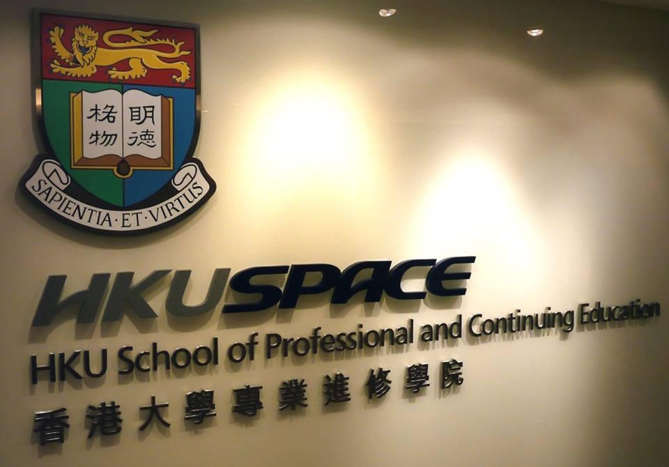 冬季葡萄酒課程 Winter Wine Courses @ 香港大學專業進修學院 HKU SPACE